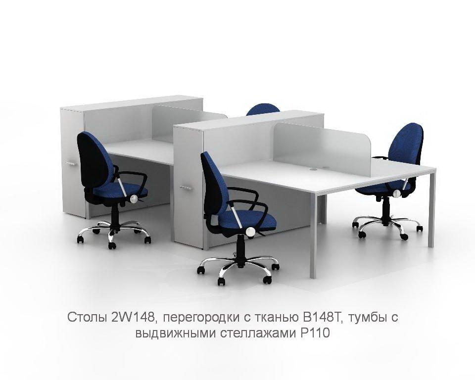 "расстановка мебели ""бизнес"""
