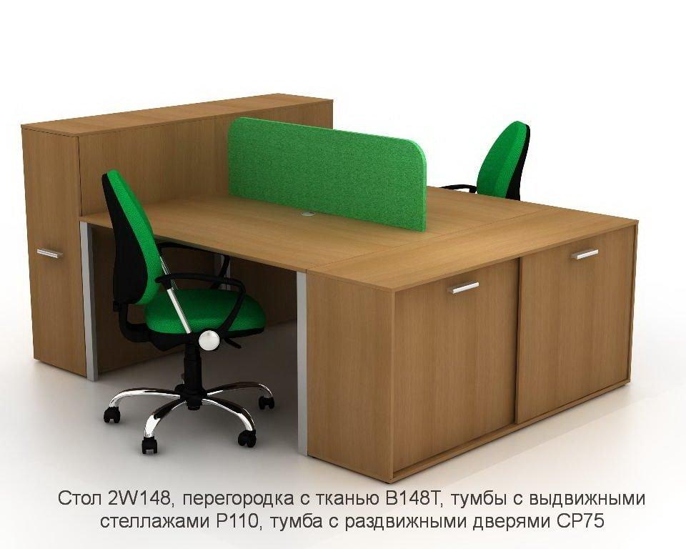 """офисная мебель """"бизнес"""""""