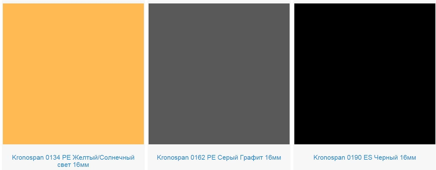 серый графт Кроноспан ДСП