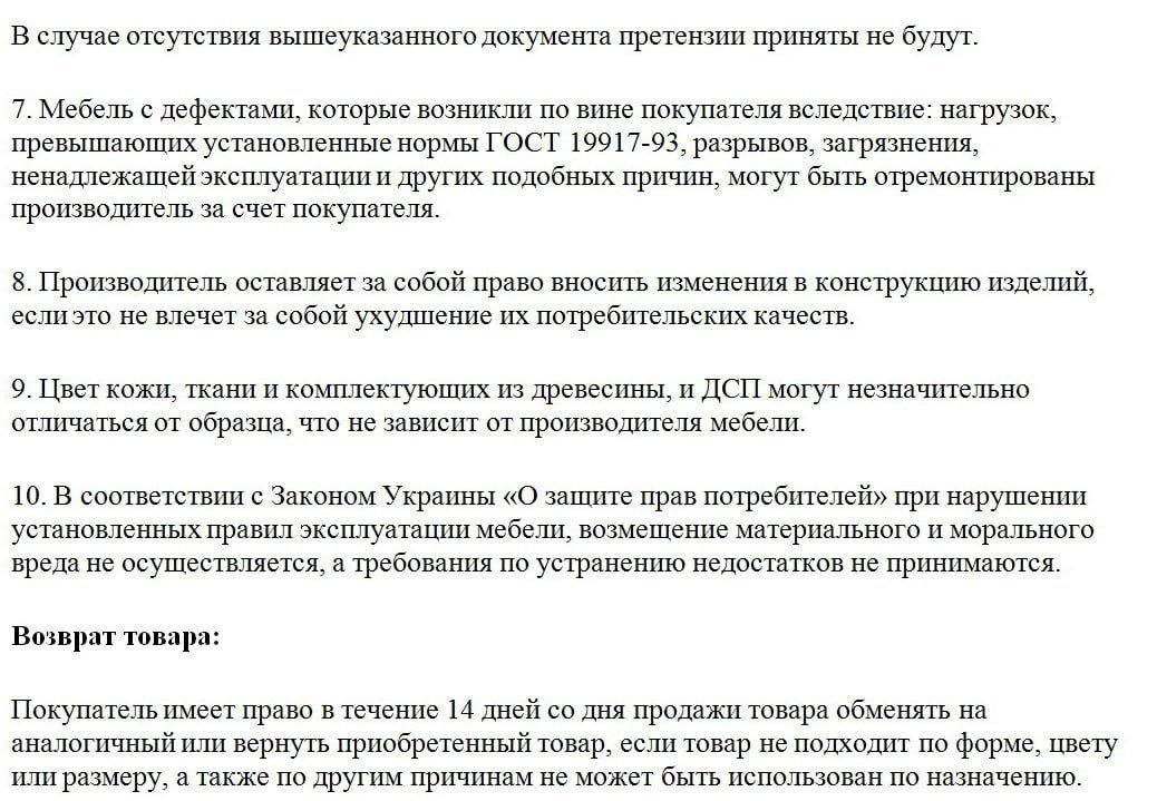 Образец договора на ремонт кв между заказчиком и частными лицами