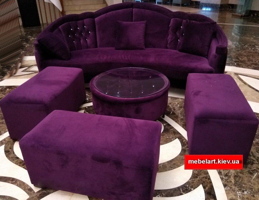 мягкая мебель сиреневого цвета