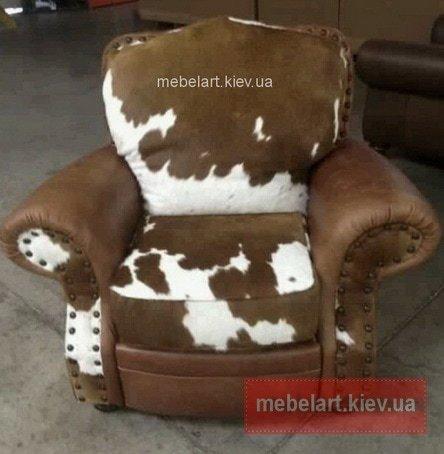 кресло из коровьей кожи