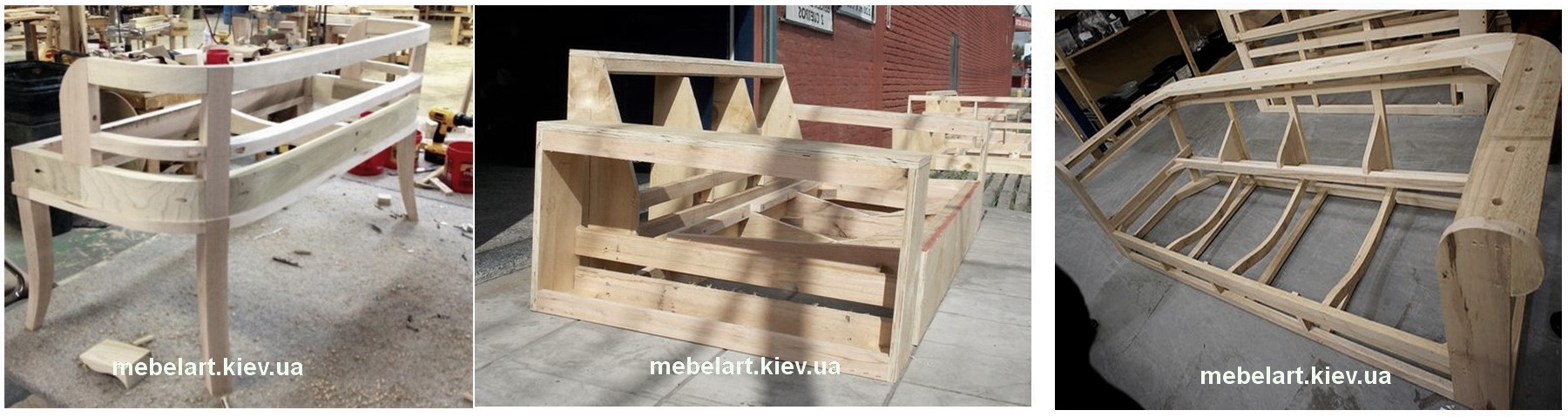 деревянный каркас для дивана