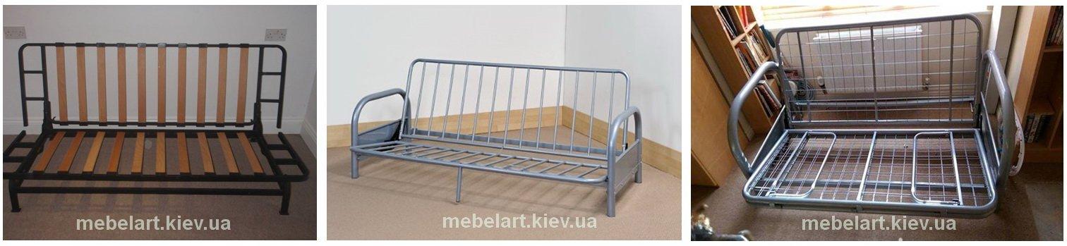 металический каркас для дивана