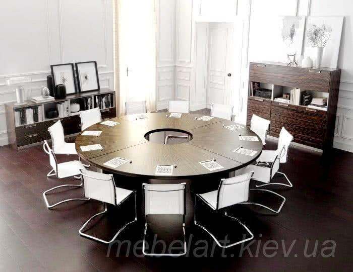 круглый конференц стол
