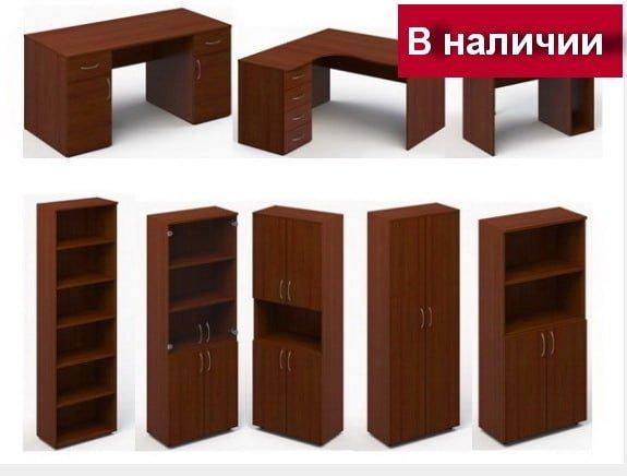 недорогая мебель офисная