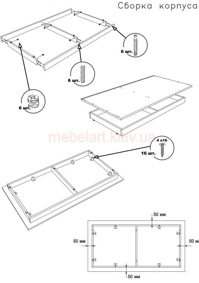 Схема сборки купе шкафа 76