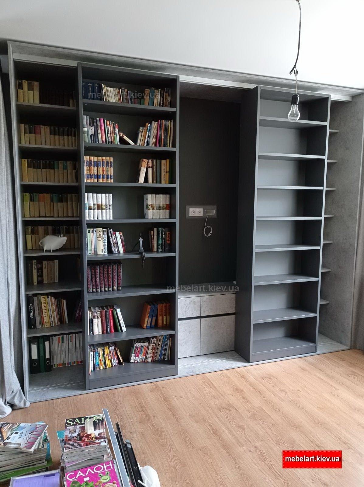 Закрытый раздвижной книжный шкаф