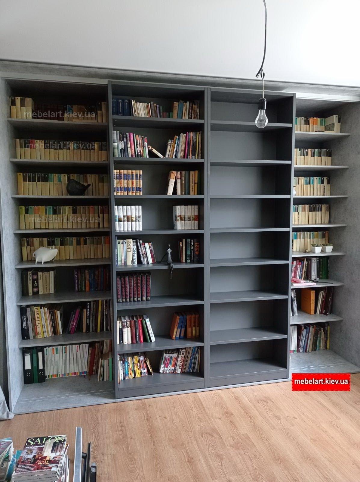 Библиотека, кровать-шкаф трансформер