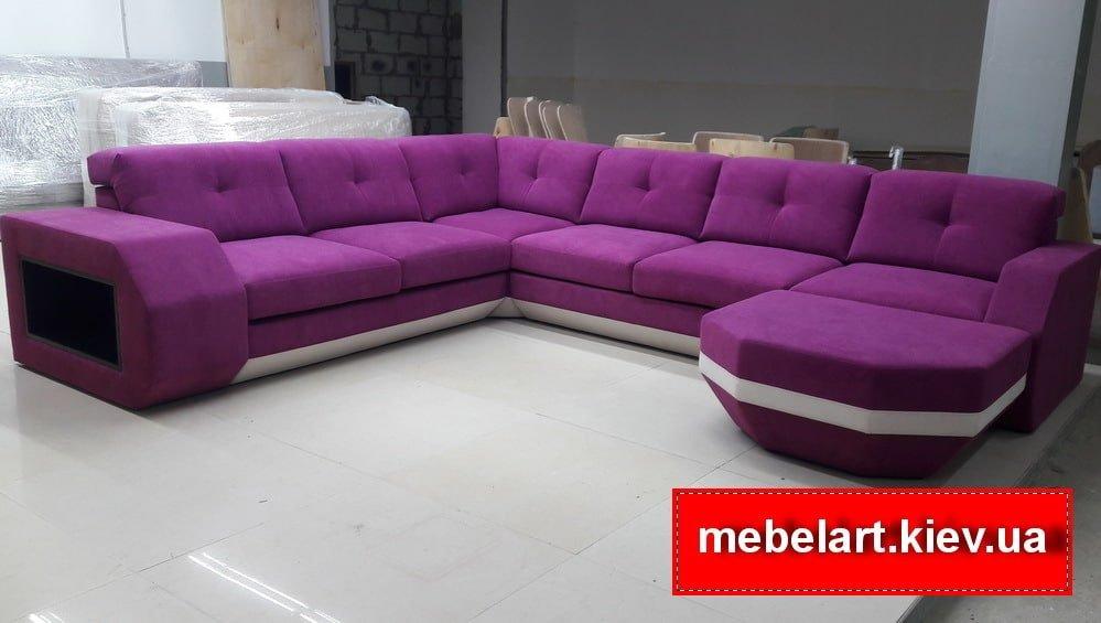 большой п образный диван сиреневого цвета