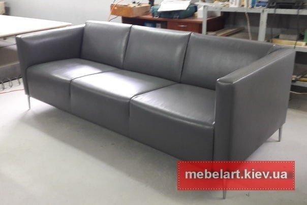 офисный прямой диван