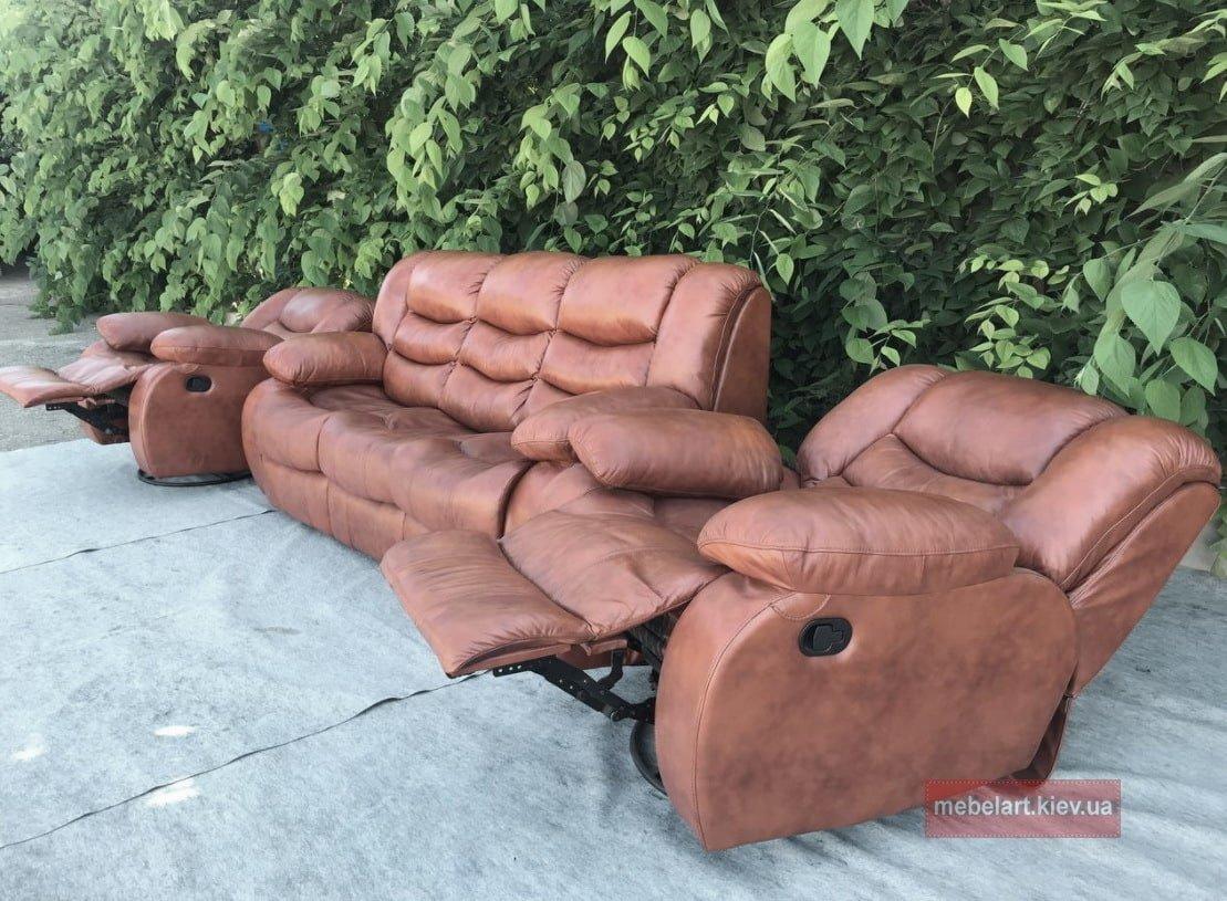 комплект мягкой мебели с реклайнером