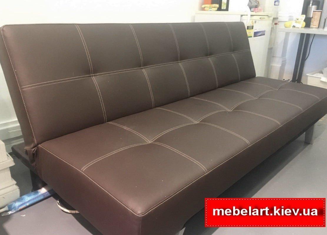 диван в полоску
