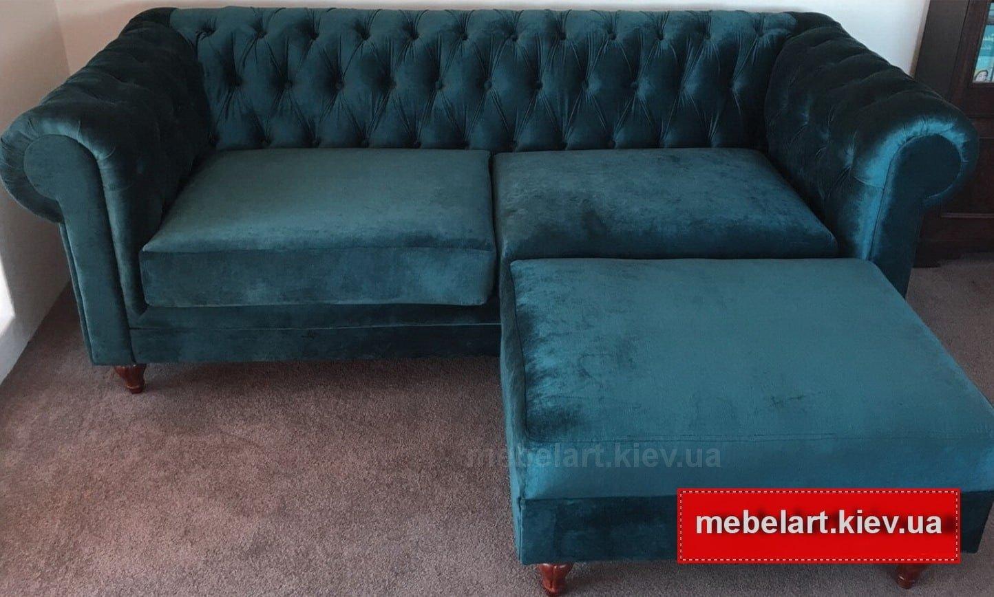 синий диван с приставным пуфом
