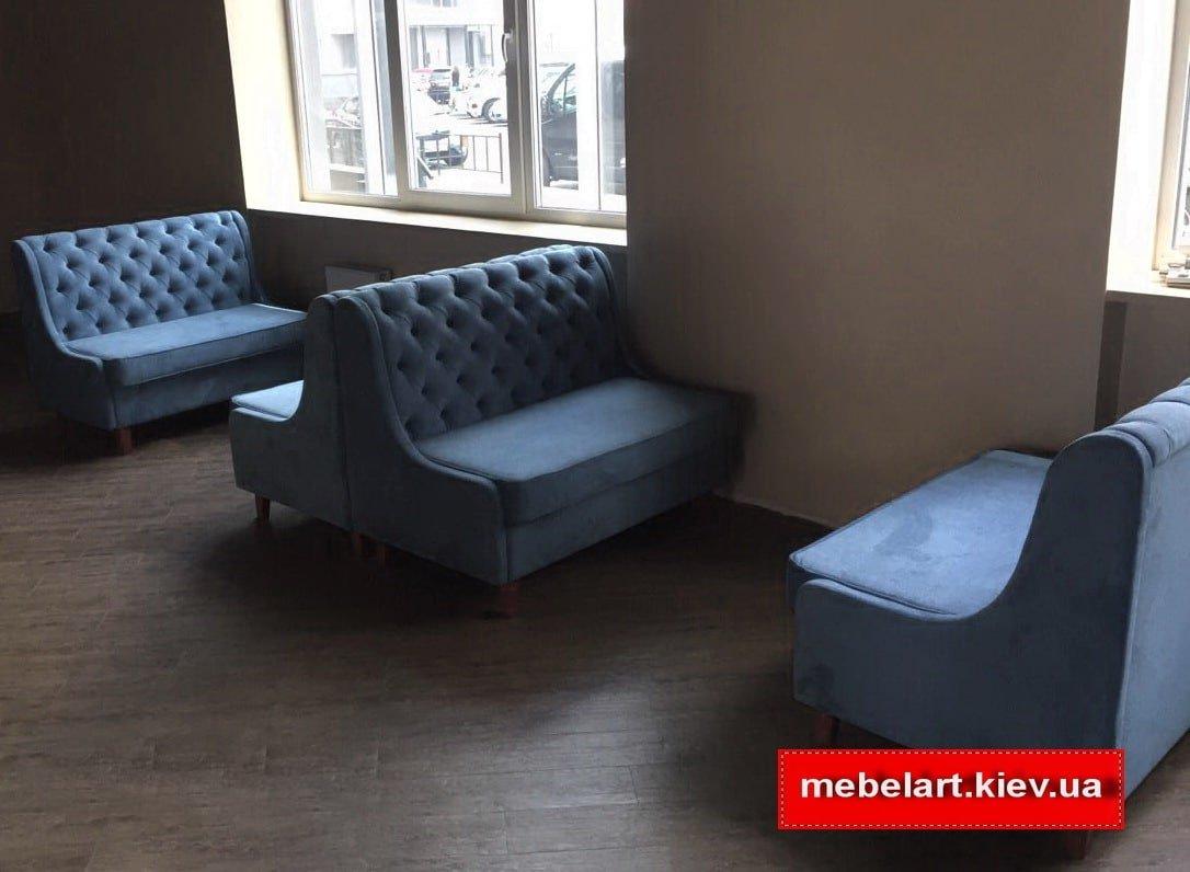 синие диваны в ресторан