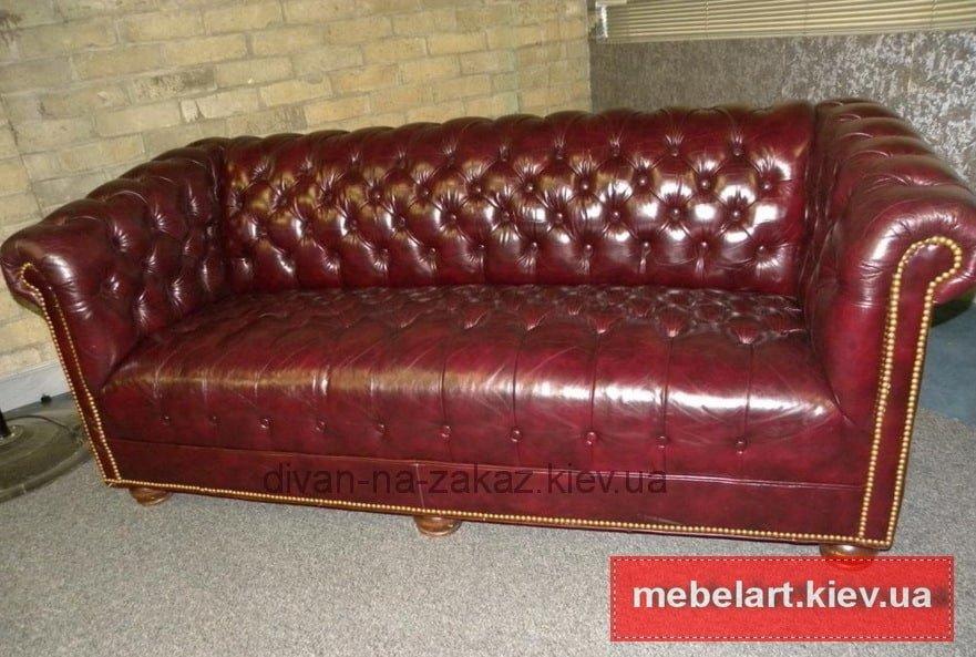 диван в гостиную  под заказ