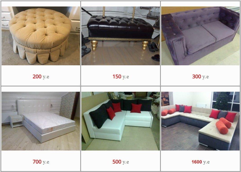 стоимость дивана