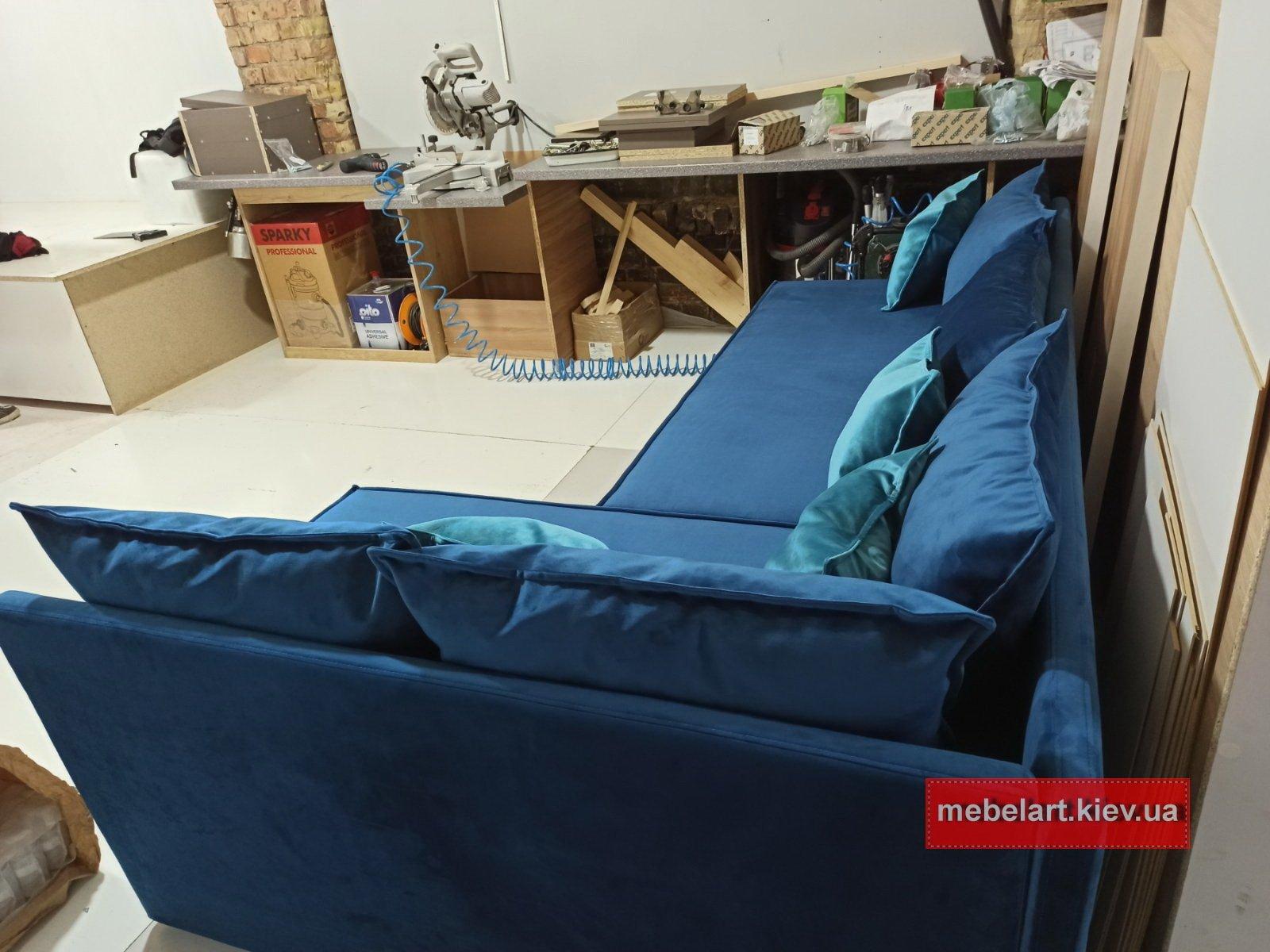 диван синий раскладной со спальным местом