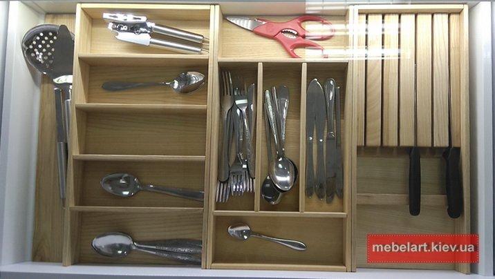 комірки для ложок і виделок на кухню