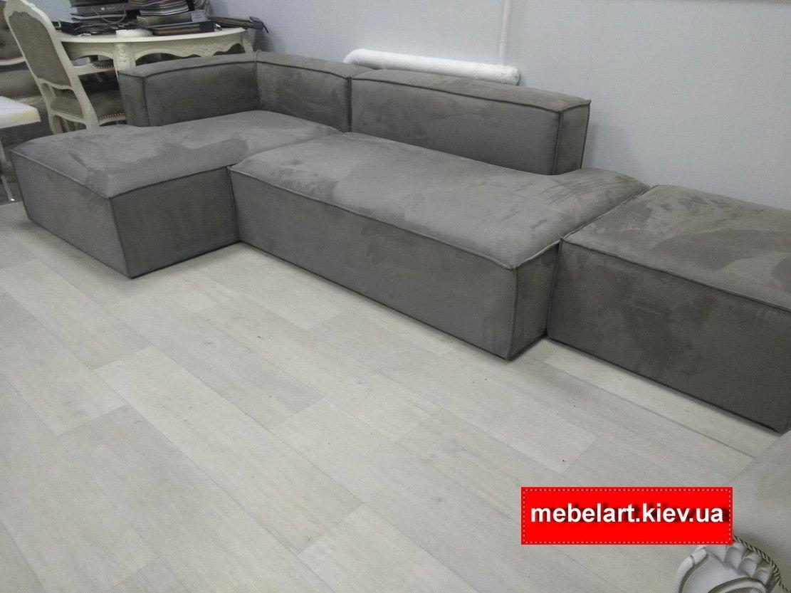 угловой современный  диван модульный Киев