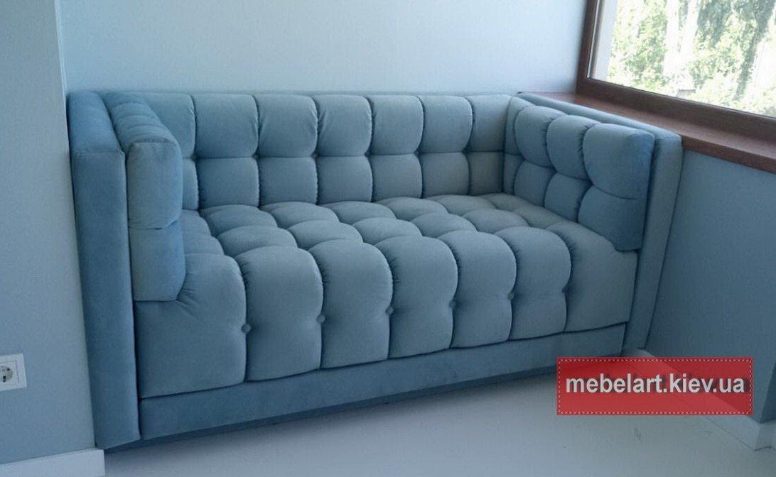 синий прямой диван