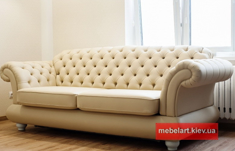 бежевый диван прямой Честерфилд