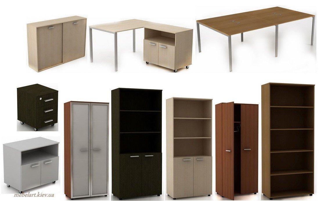 купить офисную мебель