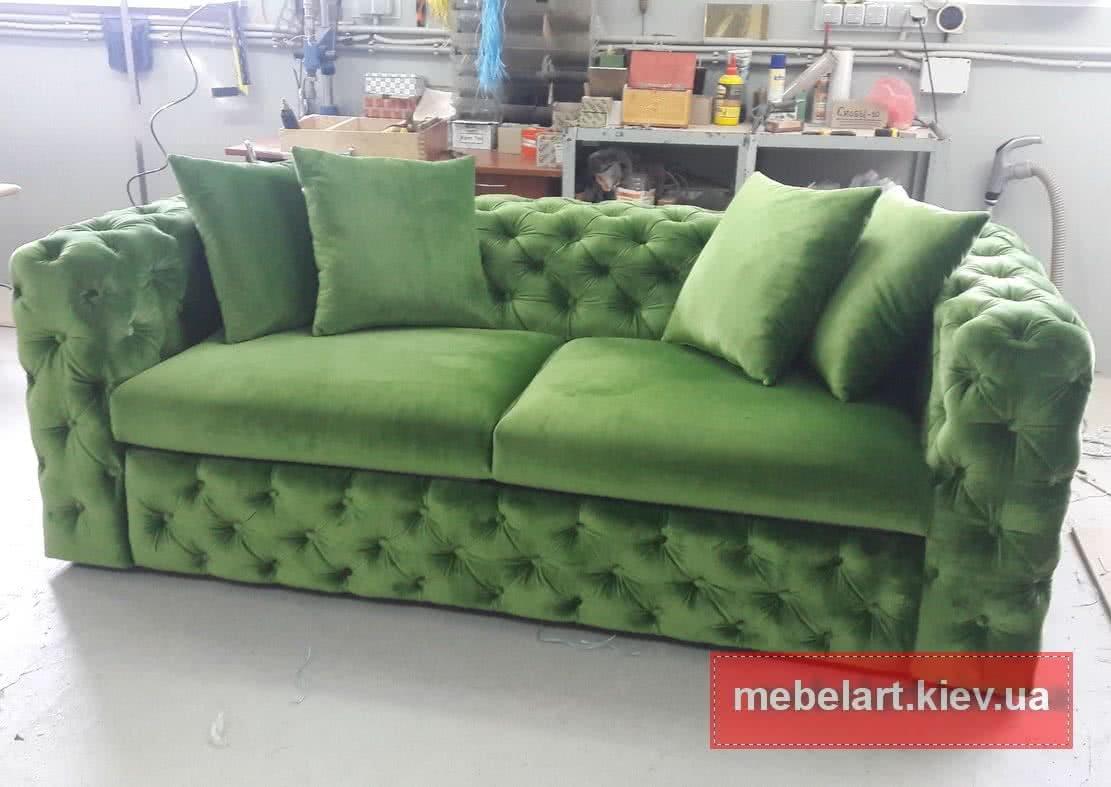 зеленый диван Киев